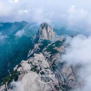 安庆游记图文-三天两晚天柱山之行,庆幸和遗憾总是互相存在的