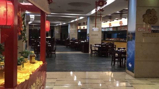 華天大酒店餐廳(南嶺大道店)