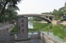 A62-015.拖妻带女国内游之2015年暑假华东、华北联游(D16)