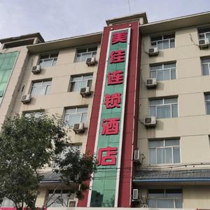 盐山游记图文-2020最新盐山出差住宿攻略,一天一夜酒店体验大全整理
