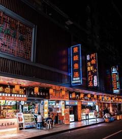 [福州游记图片] 福州2天1夜游怎么玩?