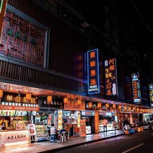 福州游记图文-福州2天1夜游怎么玩?