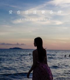 [三亚游记图片] 三亚,迷恋一座城,迷恋一片海,迷恋一种味道