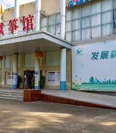 """[阳江游记图片] 广东最宜居城市之一,风景如画,被称""""风筝之乡"""""""
