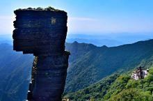 贵州自由行国家5A级景区铜仁江口县城寨沙侗寨梵净山自驾两日游登山旅游攻略