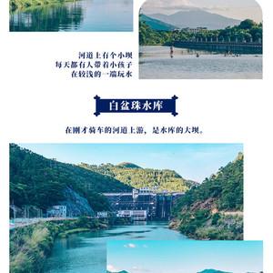 温泉游记图文-分享; 温泉、草原、湖泊、农场……在小众秘境白盆珠来一趟完美的亲子旅行第二段