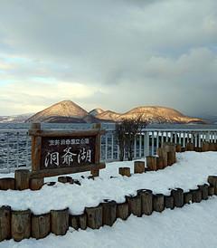 [札幌游记图片] 徜徉在小鹿纯子的故乡——日本北海道八日七泊自由行