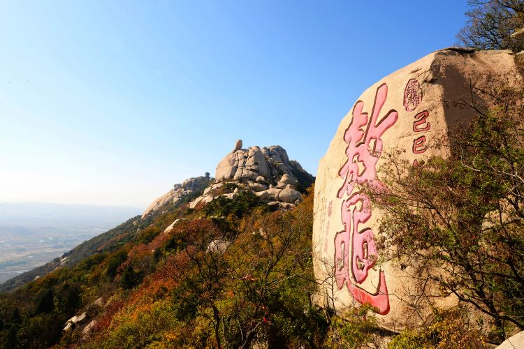 Yi Mountain3