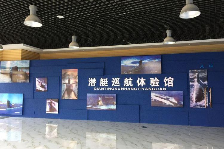 뤼순(여순) 잠수함 박물관2