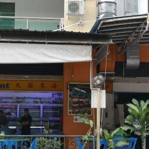 大茄来海鲜餐厅(亚洲城分行)旅游景点攻略图
