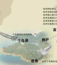 [淳安游记图片] 乘坐杭黄高铁线路,穿梭于山水间,跟着洲际酒店集团玩转夏日时光