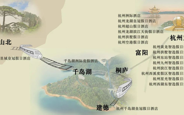 乘坐杭黄高铁线路,穿梭于山水间,跟着洲际酒店集团玩转夏日时光