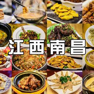 江西游记图文-火辣南昌中的慢生活,解锁湾里的百变风味