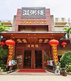 [广州游记图片] 珠三角夏日探店打卡!超地道菜式拯救炎热!