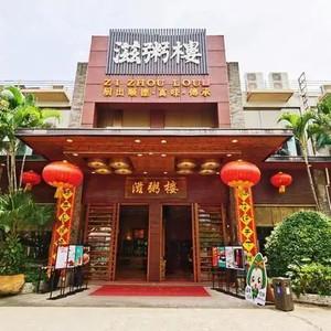 广州游记图文-珠三角夏日探店打卡!超地道菜式拯救炎热!