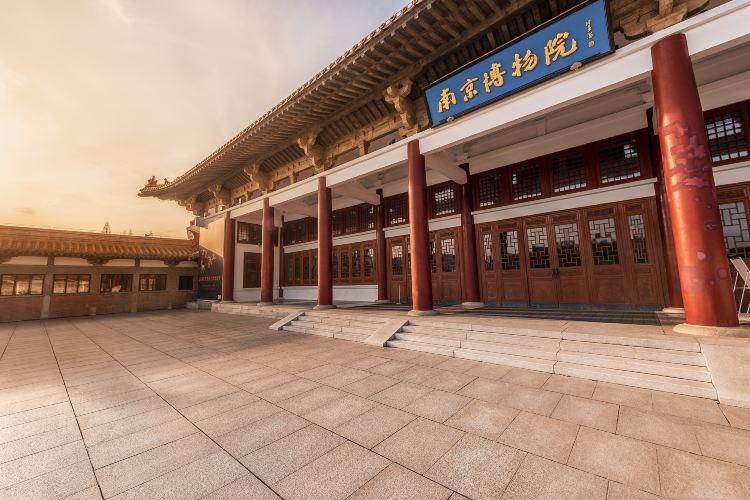 南京博物館