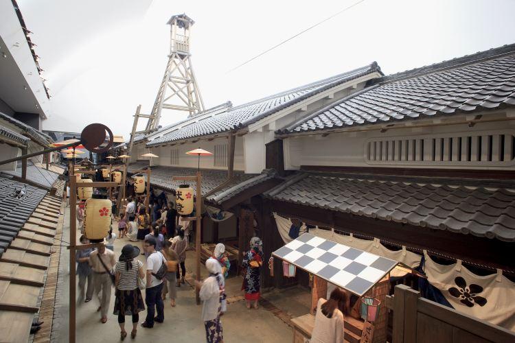 大阪生活今昔館2