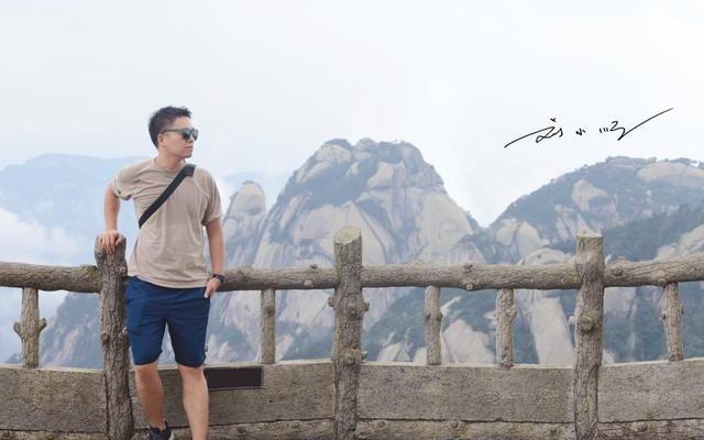 今年中秋国庆8天连假去哪玩?安徽天柱山3天2晚自助游攻略送给你
