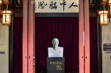 游苏州黎里古镇,参观柳亚子故居,感受厚重的水乡文化