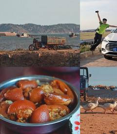 [晋江游记图片] 非遗、风光、美食一路嗨不停,环泉州自驾,不一样的福建小众之旅