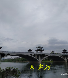 [德兴游记图片] 我的乐安河之旅