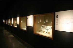 山东博物馆旅游景点攻略图