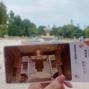 庆王府旅游景点攻略图