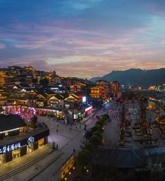 [贵州游记图片] 贵州好玩的太多了!5天4晚从仁怀茅台到贵阳平坝樱花 纵观世界闻名