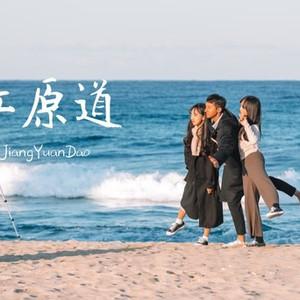 韩国游记图文-滑雪看海泡温泉,放寒假我们去江原道