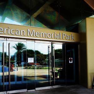美国纪念公园旅游景点攻略图