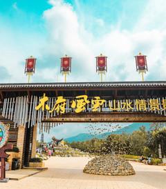 [丽江游记图片] 丽江 | 比风景更美的是纳西族的传统文化和故事