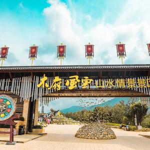 丽江游记图文-丽江   比风景更美的是纳西族的传统文化和故事
