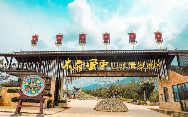 丽江 | 比风景更美的是纳西族的传统文化和故事