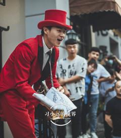 [中牟游记图片] 跟着摄影师24小时玩转建业·华谊兄弟电影小镇
