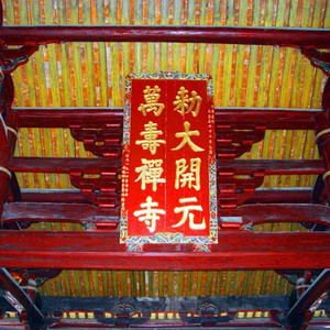 石狮游记图文-福建旅游:瞻仰泉州古刹开元寺(图)