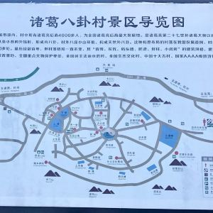 诸葛八卦村旅游景点攻略图