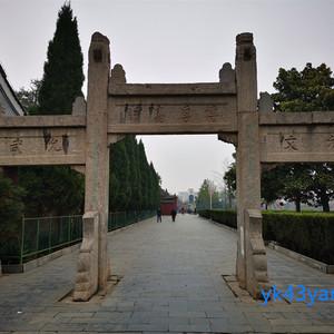 关林游记图文-兄弟姐妹河南游(15)——关林