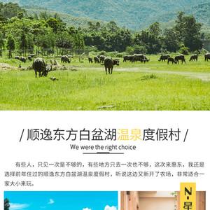 温泉游记图文-分享 温泉、草原、湖泊、农场……在小众秘境白盆珠来一趟完美的亲子旅行上集