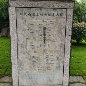 南京明故宫遗址公园旅游景点攻略图