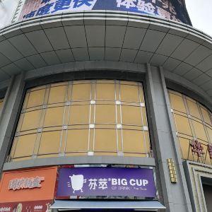 天虹商场(中山店)旅游景点攻略图