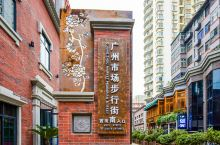 了解广州市场的历史,才知洛阳竟是移民城市,刚升级又创河南第一