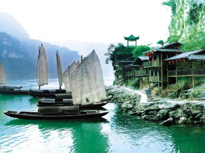 Tribe of the Three Gorges