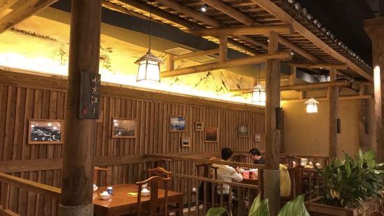 東江印象三文魚