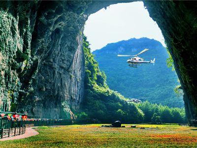 Tenglong Cave