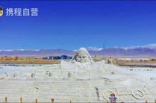 青海湖 茶卡盐湖