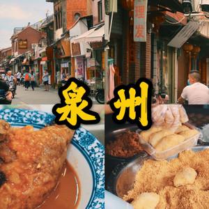晋江游记图文-泉州旅行 | 住在晋江河畔,寻找这个宝藏城市里的闽南古味