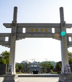 [新兴游记图片] 新兴,一座因为六祖惠能闻名于世的城市,这个广场诠释了一切