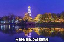 安徽阜阳4大旅游景点,一起来看看吧!