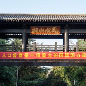 """淮北游记图文-皖北旅游好去处,两天一晚自由行,感受""""中国碳谷绿金淮北""""的魅力"""