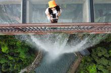 五一去哪儿玩?去粤北打卡广东最霸气玻璃桥,脚踏五十层楼高瀑布